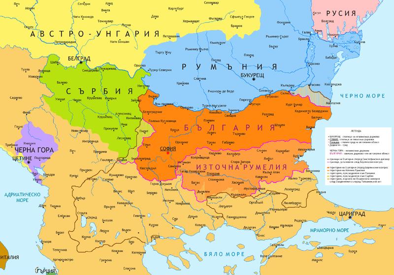 03българия след берлинския конгрес