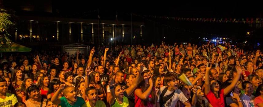 От 1 до 3 септември: 60 доброволци ще помагат за Плюс Фестивал