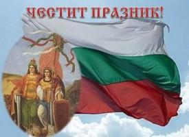 В деня на Съединението: Безплатен вход за музея в Пазарджик