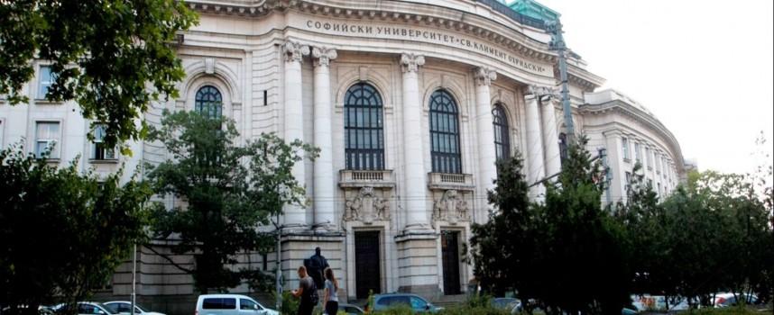 """Въвеждат промени в изпитите за кандидат студенти в СУ """"Св.Климент Охридски"""""""