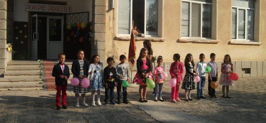 Всички кметства в Община Пазарджик ще издават извънредно на 21.03.2020 г. от 9.00 до 12.00 часа служебни бележки за хората