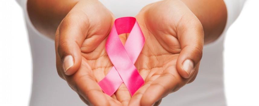 На 5 октомври: Онкоцентърът открива кампанията за рак на гърдата