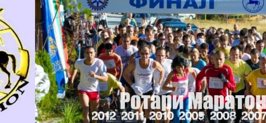 За 10 път: Ротари клуб организира маратон за Деня на независимостта