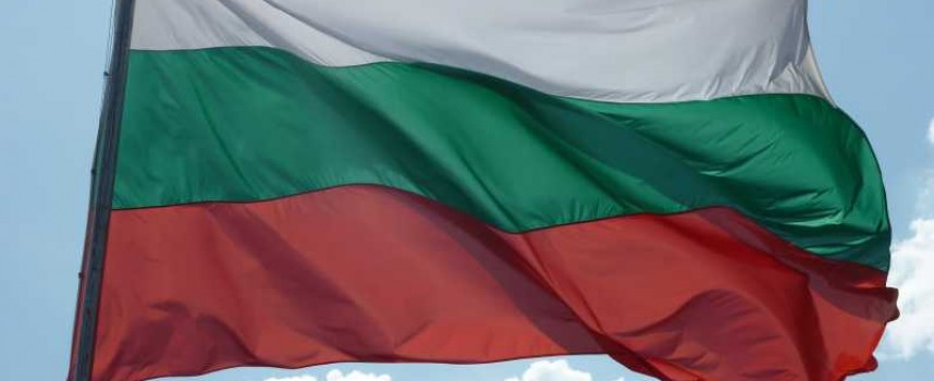 УТРЕ: Кметът вдига националния флаг за Деня на независимостта