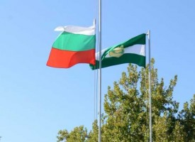 Пазарджик: Вижте програмата за честването на Независимостта