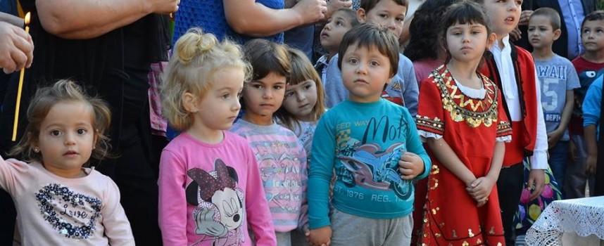 Детската градина в Бошуля се сдоби с площадка за игра