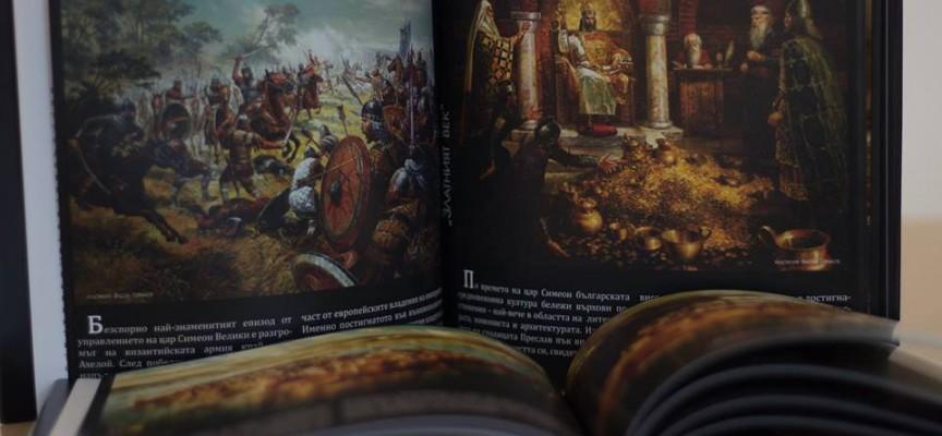 Васил Горанов събра над 60 картини в албум