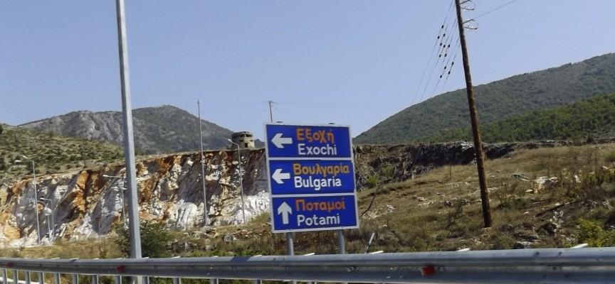 Започна се, задръстване на КПП -тата към Гърция
