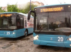 """Открито писмо от """"Тролейбусен транспорт – Пазарджик"""" АД"""