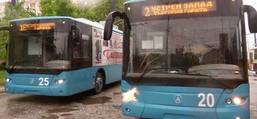 """В събота: """"Тролейбусен транспорт""""  с промени в разписанието заради профилактика"""