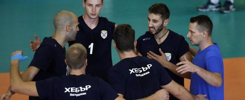 """В 17 часа: Стартира волейболен турнир """"Пазарджик"""""""