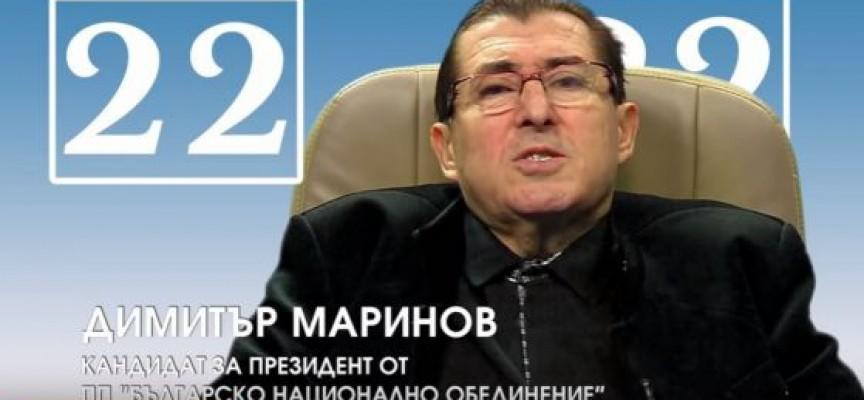 Митьо Пищова се обърна към избирателите в социалните мрежи