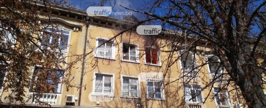 44 годишен от Пазарджик е задържан за палеж на професорски дом в Пловдив