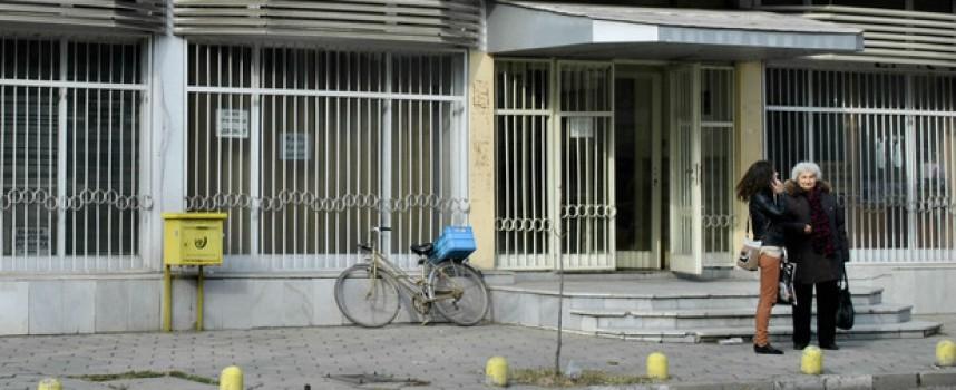 Утре: Висшият адвокатски съвет вдига тарифата за адвокатски услуги