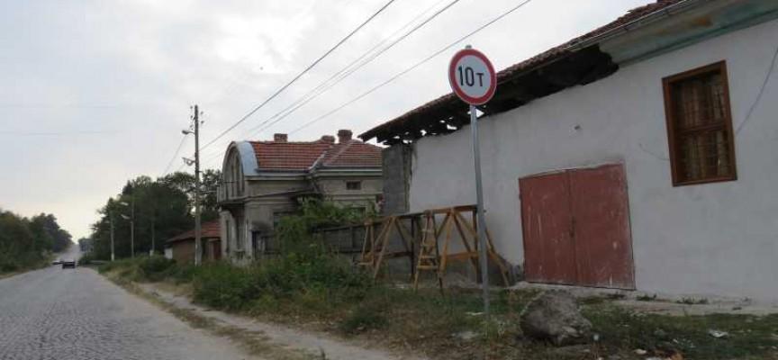 Метаморфозите на пътните знаци в Бошуля от юли до октомври