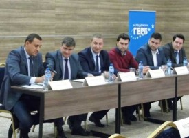 Найден Шопов откри младежки форум на ГЕРБ във Велинград