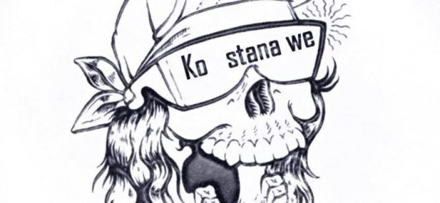 Fin Bulgaria Lica стягат нов албум, Стоян Каев гласи солов