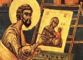 Почитаме Св. Лука и Св. Злата Мъгленска