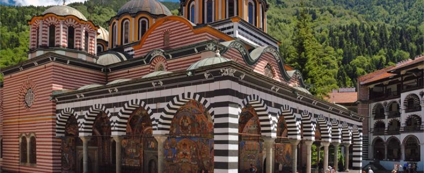 Почитаме покровителя на българския народ Свети Иван Рилски Чудотворец