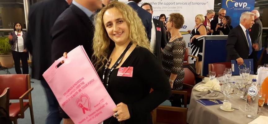 Мария Чергарова замина на конференция в Брюксел