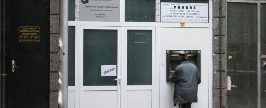 254 бързи и незабавни производства е гледала Районна прокуратура – Велинград