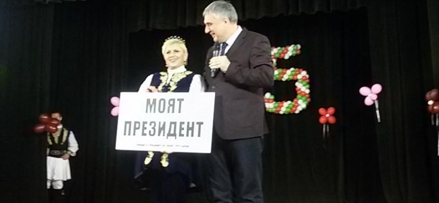 Ивайло Калфин: Добрият партиотизъм не е професия, политическата система се нуждае от ремонт