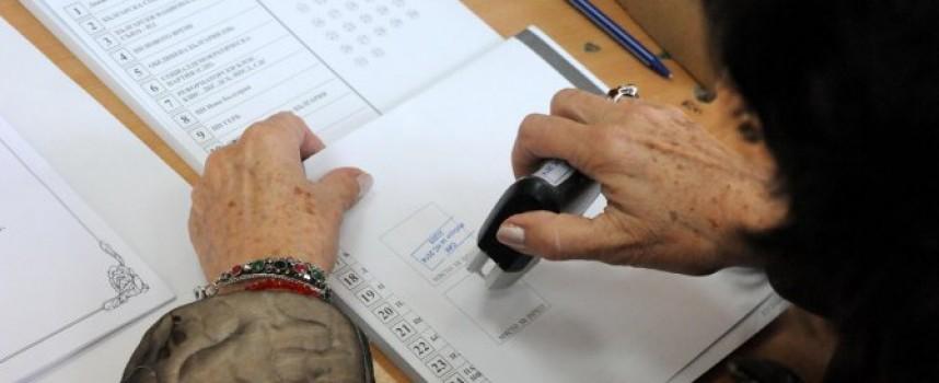 Районната избирателна комисия утвърди членовете на СИК – Брацигово, Лесичово, Сърница, Батак, Ракитово, Пещера, Стрелча и Септември, ето ги