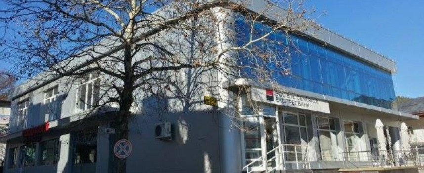 Курс за охранители организират през ноември в Сърница