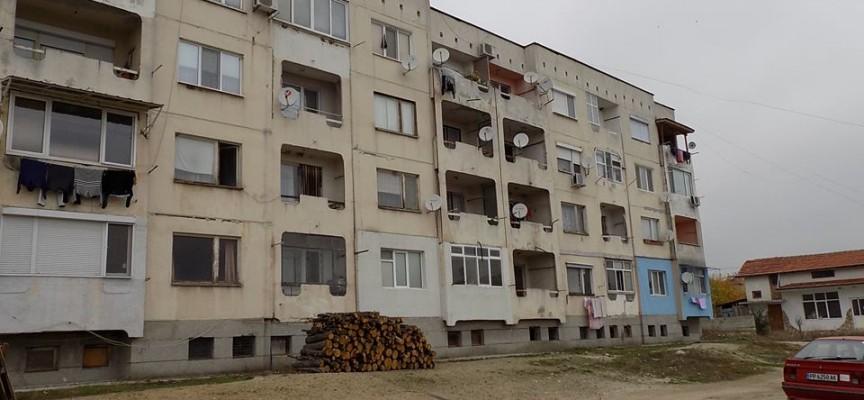 36 жилища в Стрелча ще бъдат санирани по Националната програма за енергийна ефективност