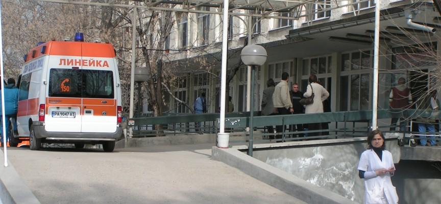Вчера: Пострадали от катастрофа пребиха докторка от Спешното