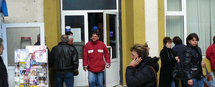 НАП пусна обява за местата на съкратените инспектори