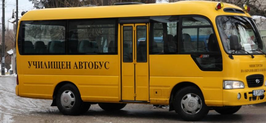 Училището в Карабунар с нов школски автобус