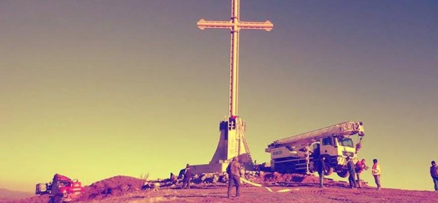 Гигантски кръст пази Панагюрище