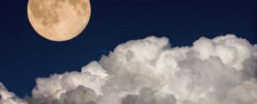 Вдигни очи: На 14 ноември ще очакваме огромна Луна