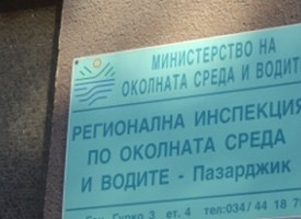 Мандра в Карабунар, рибарник във Велинград и кметът в Лесичово с глоба за замърсяване