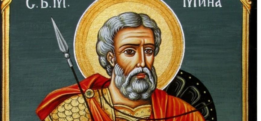 Утре: Почитаме Свети Мина – покровител на дома и сбъдващ желания