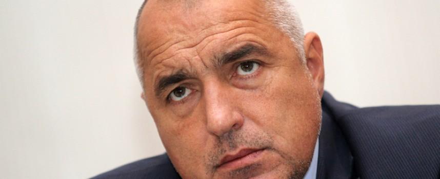 Утре: Бойко Борисов идва в Пазарджик