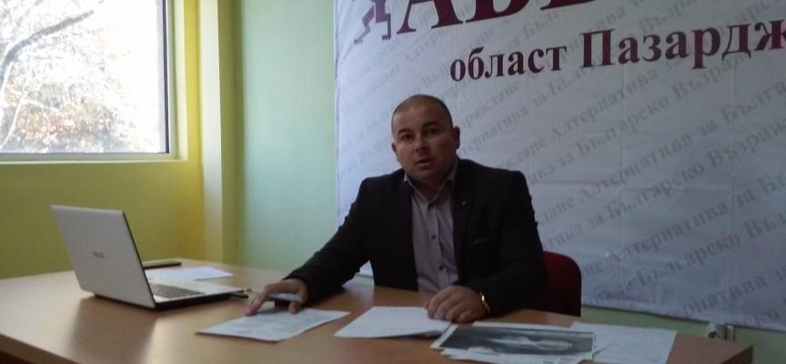"""Съветниците на Първанов сезират губернаторката за """"Социалния патронаж"""""""