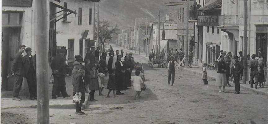 Спомени и гледки от миналото на градове и села в областта