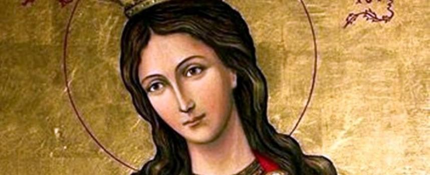 Днес да почерпят Екатерина,  Катерина, Катя, Тинка, Катина, Тина и Катрин