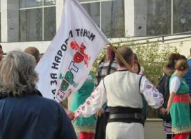 """""""Тракийска броеница"""" за пореден път събра танцьори в Пазарджик"""