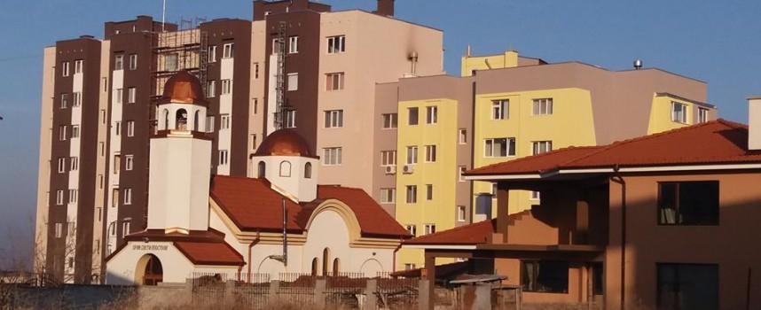 За 2016-та: 9 санирани сгради отчете Областната управа