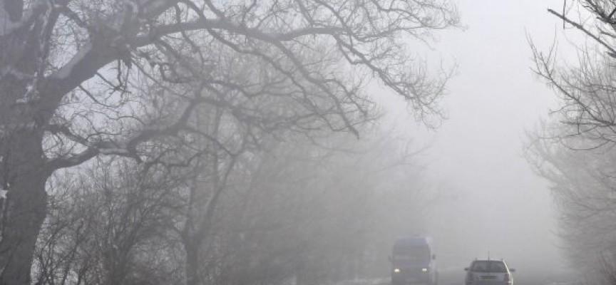 Шофирайте внимателно! Има мъгла по пътищата