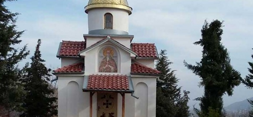 След пророчески сън: Учителка открива темелите на манастира Св. Атанасий край Бяга