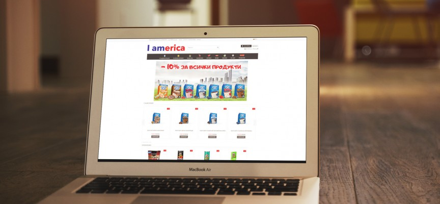 Първият български онлайн магазин за американски храни вече е факт