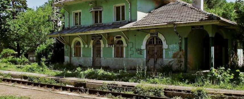 Правителството съфинансира 116 431 166 лева за модернизация на жп-линията Костенец – Септември
