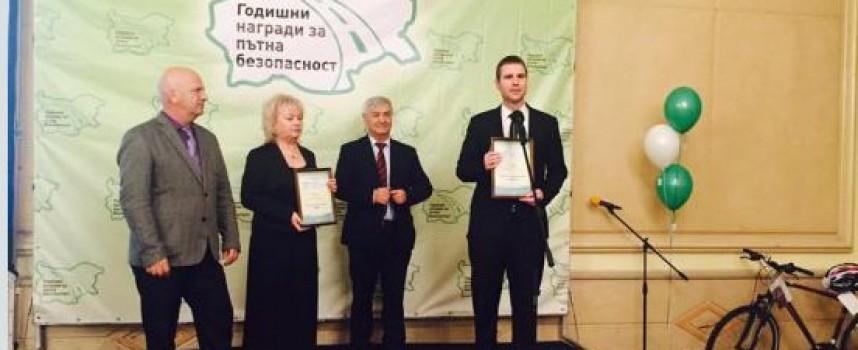 """Стефан Мирев с награда за акция """"Погледни"""""""