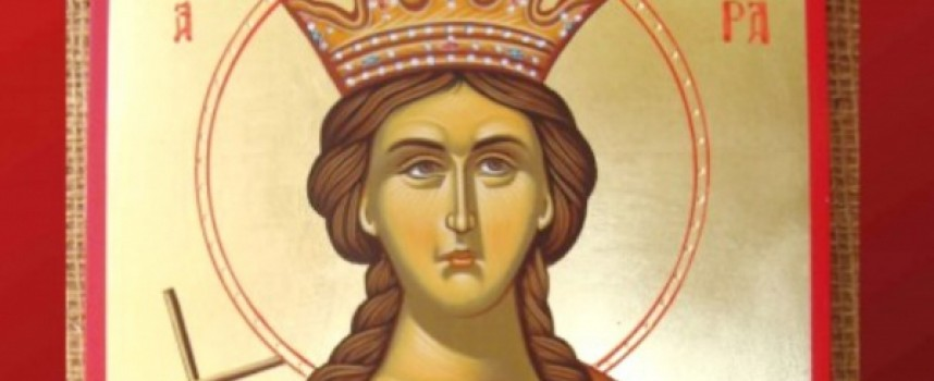 Почитаме днес Св. Варвара изцелителка и покровителка на внезапно починалите