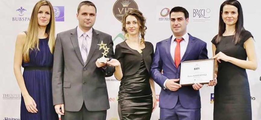 """""""Каменград"""" Хотел & СПА бе отличен на престижен форум"""