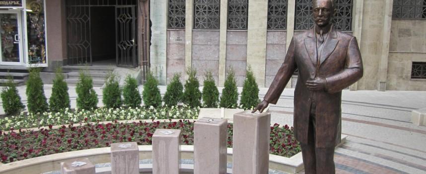 """Къде са """"тайните"""" фонтани на Пазарджик?"""